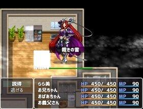 猫飼いシミュレーション Game Screen Shot5
