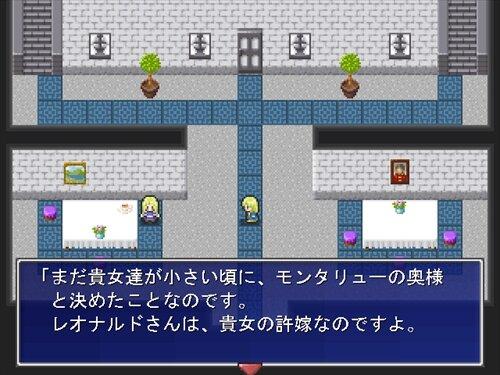 魔王様のおはなし:勇者サイド編 Game Screen Shot1