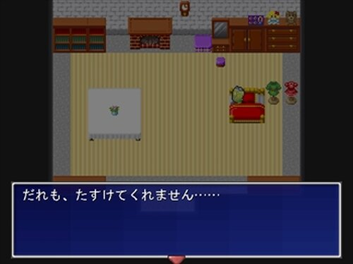 魔王様のおはなし:勇者サイド編 Game Screen Shot2