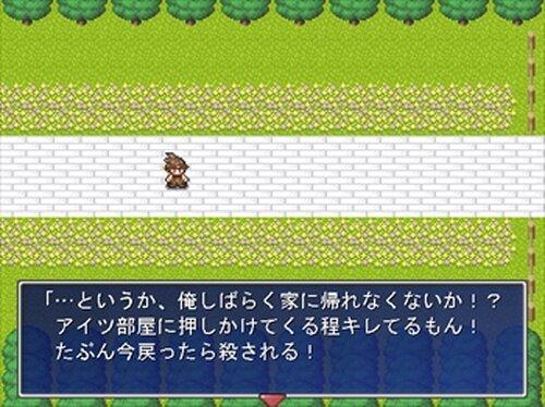 魔王様のおはなし:勇者サイド編 Game Screen Shot4