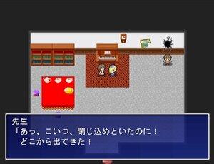 魔王様のおはなし:勇者サイド編 Game Screen Shot