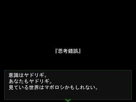 神籍手稿 Game Screen Shot5