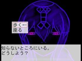 Liber Spiritus vel Cogitatio sub figura IX:XI 霊魂及び思考の書9:11 Game Screen Shot5