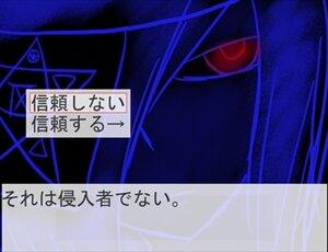 Liber Spiritus vel Cogitatio sub figura IX:XI 霊魂及び思考の書9:11 Game Screen Shot