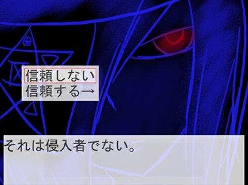 Liber Spiritus vel Cogitatio sub figura IX:XI 霊魂及び思考の書9:11 Game Screen Shots