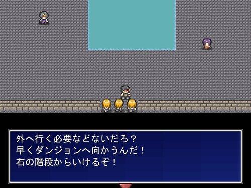 正義の兵士 Game Screen Shot2