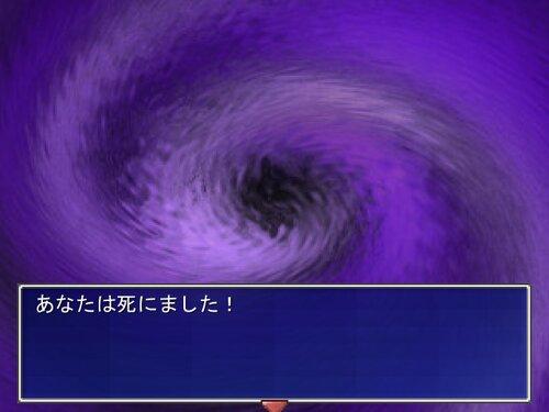 正義の兵士 Game Screen Shot3