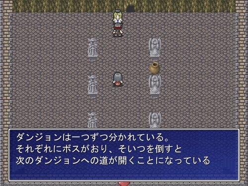 正義の兵士 Game Screen Shot4