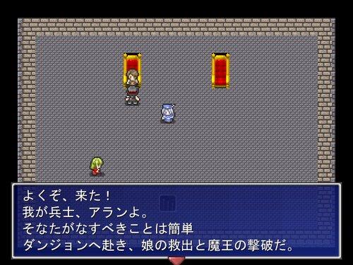 正義の兵士 Game Screen Shots