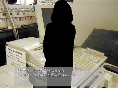 今へと繋がる幼き日 Game Screen Shot2