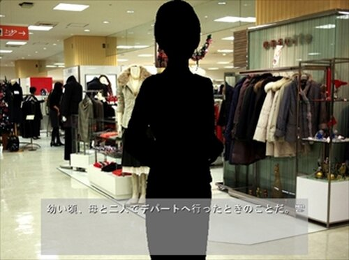 今へと繋がる幼き日 Game Screen Shots