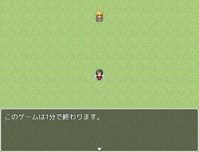魔法少女に勝利せよ Game Screen Shot2