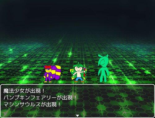 魔法少女に勝利せよ Game Screen Shot3