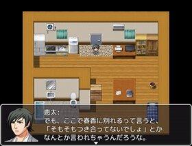SHADOW Game Screen Shot2