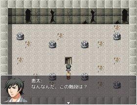 SHADOW Game Screen Shot3