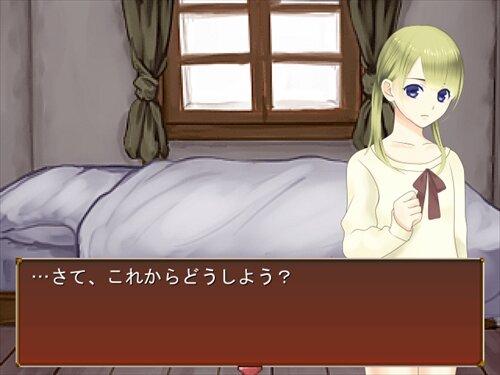 妹と暮らそう! Game Screen Shot