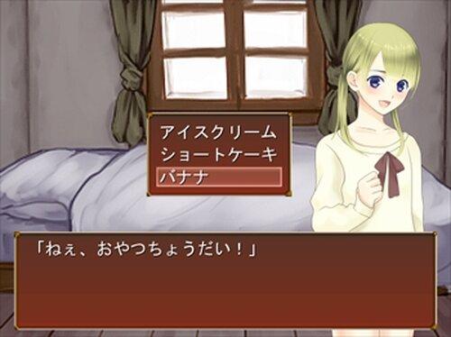 妹と暮らそう! Game Screen Shot3