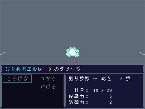退廃芯所 Game Screen Shot1