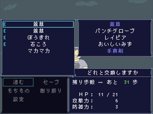 退廃芯所 Game Screen Shot2