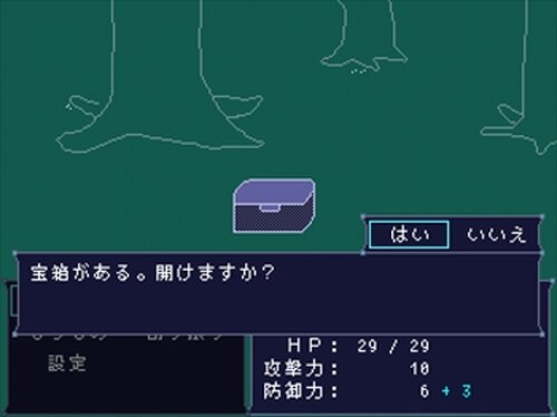 退廃芯所 Game Screen Shot3
