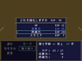 退廃芯所 Game Screen Shot4