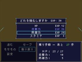 退廃芯所 Game Screen Shot4