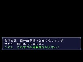 退廃芯所 Game Screen Shot5