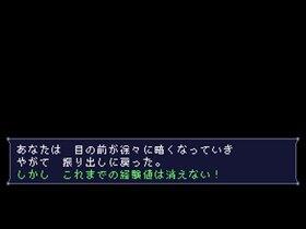 退廃芯所 Game Screen Shot5