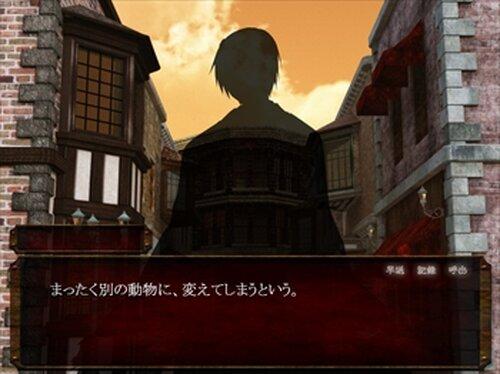 マジック・ショウ Game Screen Shot2