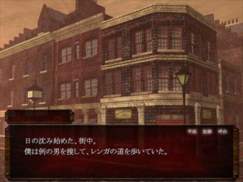マジック・ショウ Game Screen Shot3