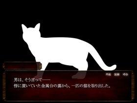 マジック・ショウ Game Screen Shot4