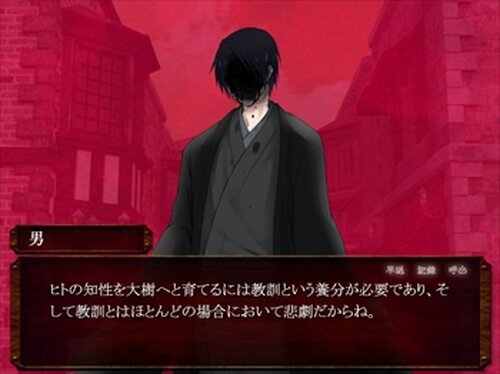 マジック・ショウ Game Screen Shot5