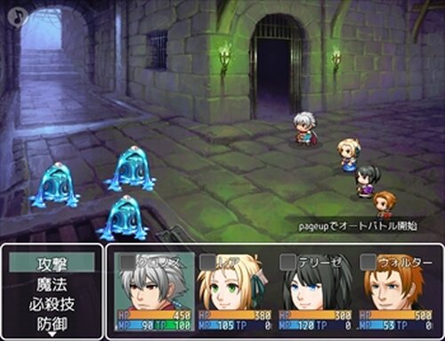 The Blaze of the Orthrosーブレイズ オブ ジ オルトロスーVer1.70 Game Screen Shot4