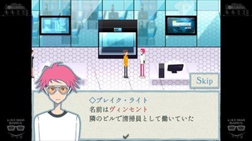 """""""聴""""能力捜査官 キキミミ!! ~光と影が織りなす輪舞曲~ Game Screen Shot5"""