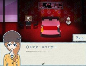 """""""聴""""能力捜査官 キキミミ!! ~光と影が織りなす輪舞曲~ Game Screen Shot"""
