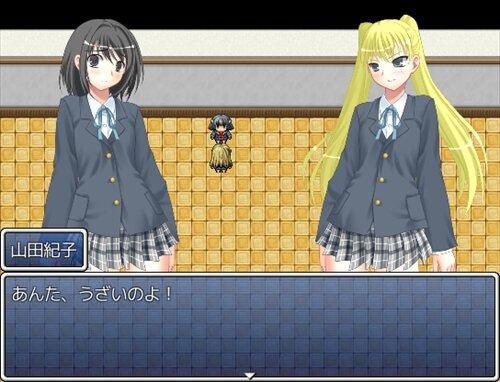 二人は友達 Game Screen Shot1