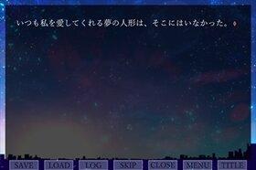 ひとトキ Game Screen Shot2