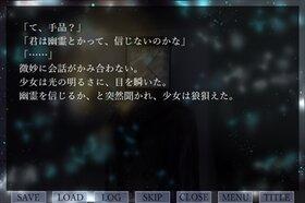 ひとトキ Game Screen Shot3