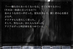 ひとトキ Game Screen Shot4