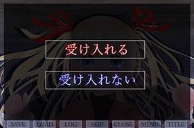 ひとトキ Game Screen Shot5
