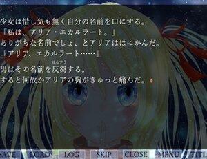 ひとトキ Game Screen Shot