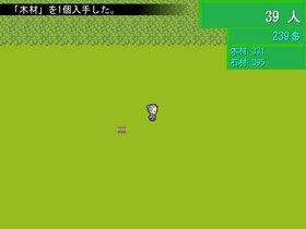 My Little Village Game Screen Shot3