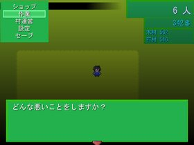 My Little Village Game Screen Shot4
