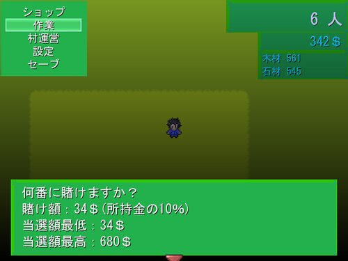 My Little Village Game Screen Shot5