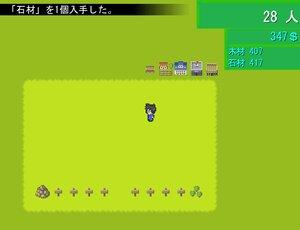 My Little Village Game Screen Shot