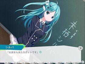ミライハカイ Game Screen Shot3