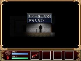 死霊の屋敷 ~呪われた家屋~ ver2.5 Game Screen Shot3