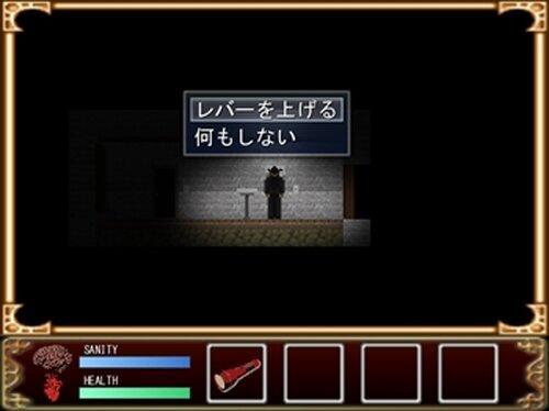 死霊の屋敷 ~呪われた家屋~ ver2.65 Game Screen Shot3