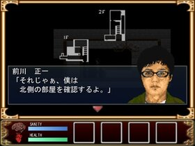 死霊の屋敷 ~呪われた家屋~ ver2.5 Game Screen Shot4