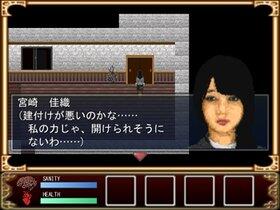 死霊の屋敷 ~呪われた家屋~ ver2.5 Game Screen Shot5